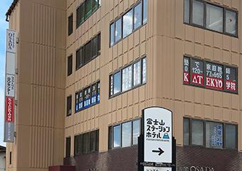 富士山駅前校